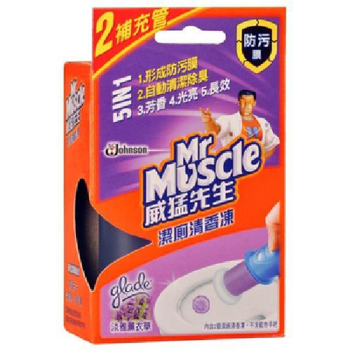 威猛先生 潔廁清香凍補充管-薰衣草(38gx2入/盒)