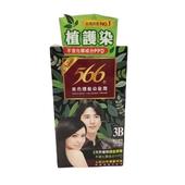 《566》護髮染髮霜-3B號 自然柔黑(女用)(盒)