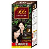 《566》護髮染髮霜補充盒5號-自然深栗(40g/盒)