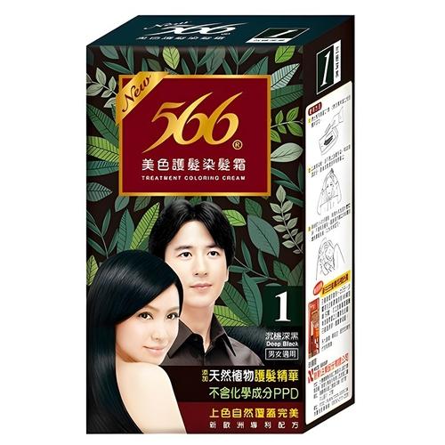 《566》護髮染髮霜1號-沈穩深黑 男女用(40g/盒)