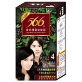 《566》護髮染髮霜4號-栗黑色(40g盒)