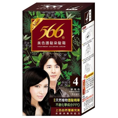 566 護髮染髮霜4號-栗黑色(40g盒)