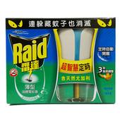 《Raid雷達》液體電蚊香-尤加利組裝(定時型)(41ml/組)