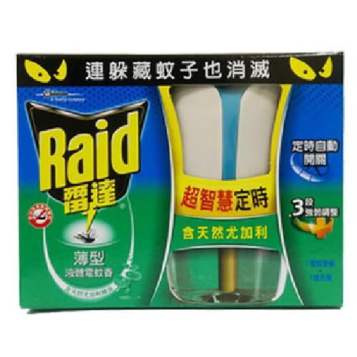 Raid雷達 液體電蚊香-尤加利組裝(定時型)(41ml/組)