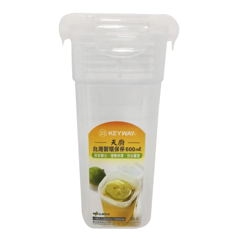 《天廚》台灣製環保杯600ml(88*88*176mm)