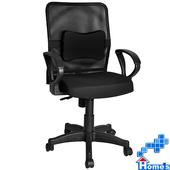 《凱堡》椅子專家-六彩繽紛透氣辦公椅(黑椅x黑腰)