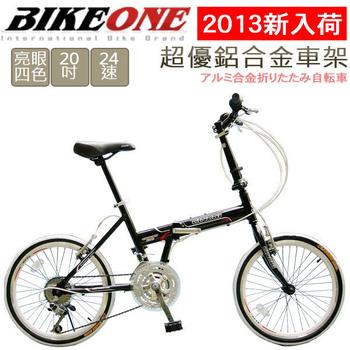 BIKEONE G6 20吋鋁合金車架24速小折疊車小摺疊車-網(黑色)