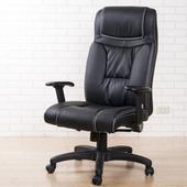 《BuyJM》紳士皮質高背辦公椅(黑色)