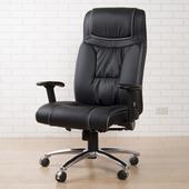 《BuyJM》紳士皮質高背鋁合金腳辦公椅(黑色)