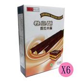 《CANDY HOUSE 9》提拉米蘇捲心酥(55g)*6盒