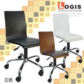 《LOGIS》和風曲木皮墊事務椅(白色鐵腳)