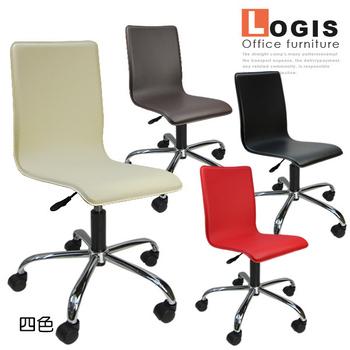 LOGIS 歐風品味皮革事務椅(紅色鐵腳)