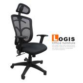 《LOGIS》品格紳士網背辦公椅(黑色)