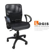 《LOGIS》避暑達人全網透氣座墊涼椅(黑色塑膠腳)