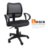 《LOGIS》涼夏透氣舒適全網椅(黑塑膠腳)