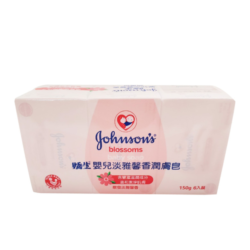 嬌生 嬰兒淡雅馨香潤膚皂(150g*6/組)