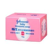《嬌生》嬰兒潤膚皂(150gx2/組)
