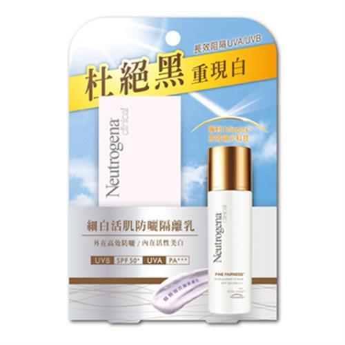 露得清 細白活肌防曬隔離乳 SPF50+ PA+++(30ml/瓶)