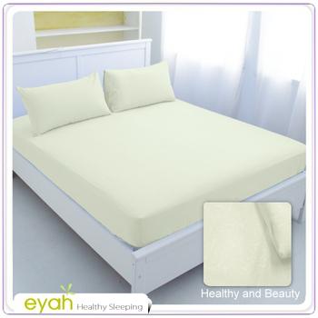 EYAH宜雅 純彩蜜磨絨花紋雙人3件式床包組-淺米黃
