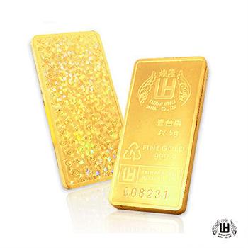 煌隆 壹台兩黃金條塊四塊(共40台錢)