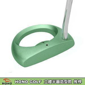《HONO》立體半圓款高爾夫推桿(小烏龜型)(33 inchs)
