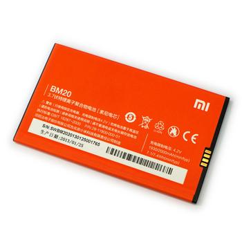 MIUI 小米機 MI2S 2S MS2 M2 MI 2S BM20 原廠電池(2000mAh)