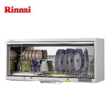 林內 Rinnai UV型紫外線殺菌懸掛式烘碗機 RKD-180UV(80cm)