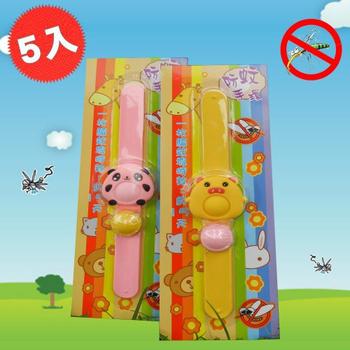 Bunny 長效30日防蚊驅蚊防水手環(5入)(小豬/熊貓)