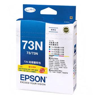 EPSON 73N系列超值量販包1黑3彩(T105550)