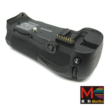 Meike 美科 NIKON D300 / D700 垂直把手(公司貨)(MB-D10)