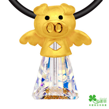 幸運草金飾 好運豬 純金+水晶 墜飾