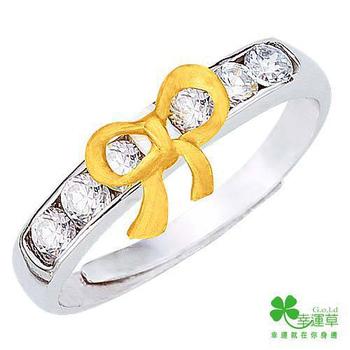 幸運草金飾 愛閃耀 純金+925銀戒指 可活動調整指圍