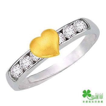 幸運草金飾 愛立刻 純金+925銀戒指 可活動調整指圍