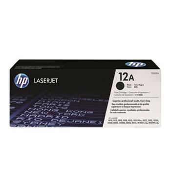 《HP》Q2612A 原廠黑色碳粉匣