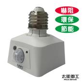 《太星電工》固定式全方位感應器 DJ26