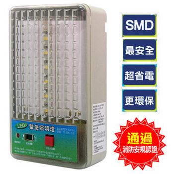 太星電工 夜神200-18LED緊急照明燈(暖白光)個檢 IG2001