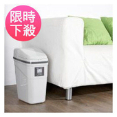 《收納家》紅外線感應式自動垃圾桶 10L(灰色)