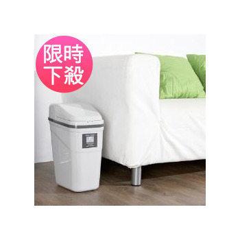 收納家 紅外線感應式自動垃圾桶 10L(灰色)