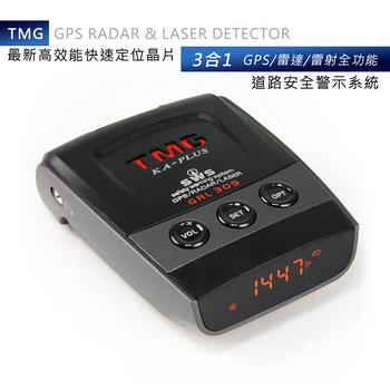 TMG GRL 309 KA-PLUS 三合一GPS/雷達/雷射測速器