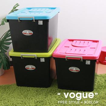 MR.BOX B800黑珍珠整理箱90L(3入)(藍)