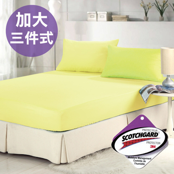 《三浦太郎》愛戀Macaron馬卡龍☆沁甜繽紛3M吸濕排汗加大三件式床包組(淺綠/米黃)