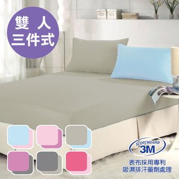 三浦太郎 愛戀Macaron馬卡龍☆沁甜繽紛3M吸濕排汗雙人三件式床包組(藍/淺灰床包)