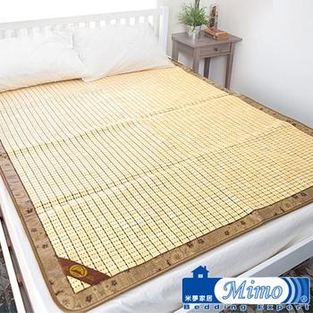 米夢家居 天然孟宗竹特細麻將涼蓆-3尺-軟床可用(單人)