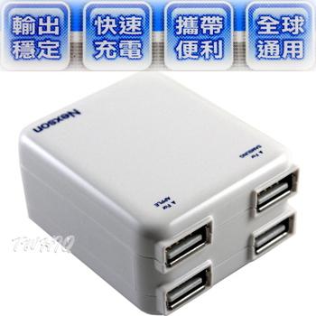 通海 4USB 5V/2.1A 旅充頭/USB電源充電器 ( 28B-4X )◆適用各廠牌智慧手機的充電◆(時尚白)