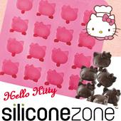 《Siliconezone》施理康Hello Kitty巧克力/冰模(粉色)