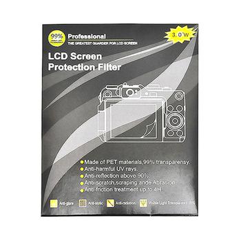 WD 3.0吋寬版 相機液晶專用硬式防刮保護貼(3.0吋寬版)