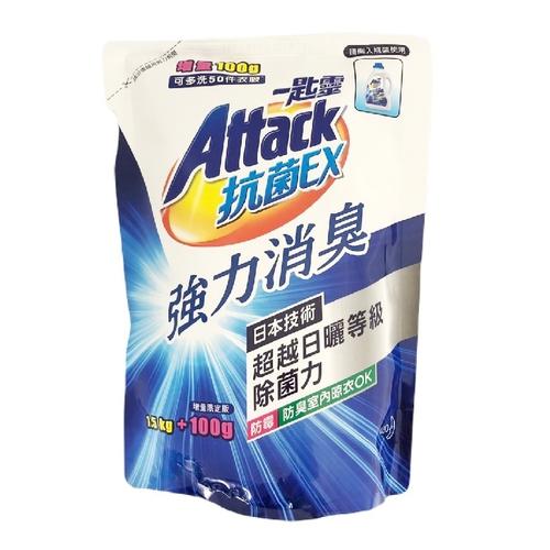 一匙靈 抗菌EX超濃縮洗衣精補充包(1.5kg/包)
