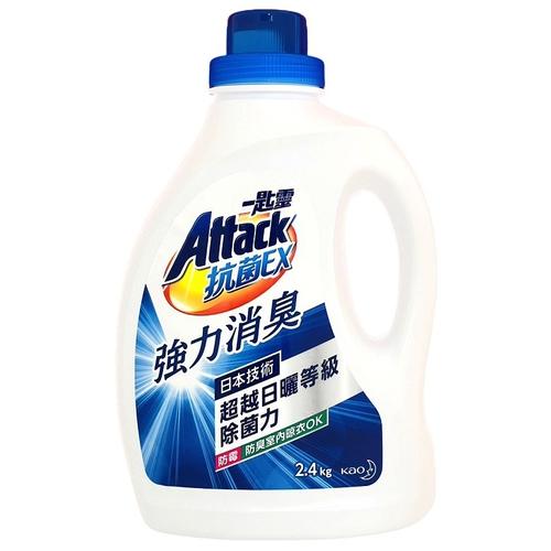 《一匙靈》抗菌EX超濃縮洗衣精(2.4kg/瓶)