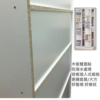 全新日式雙排活動書櫃(木紋)