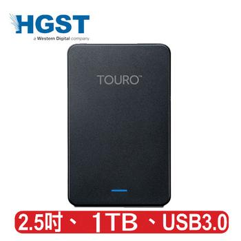 HGST 昱科 1TB USB3.0 Touro Mobile 2.5吋行動硬碟-加碼送 防震包